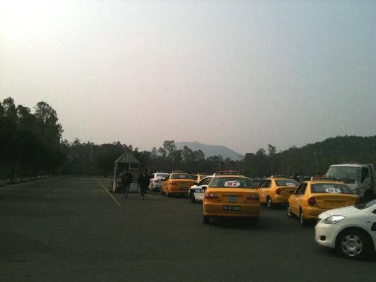 Trung tâm sát hạch lái xe Nghệ An